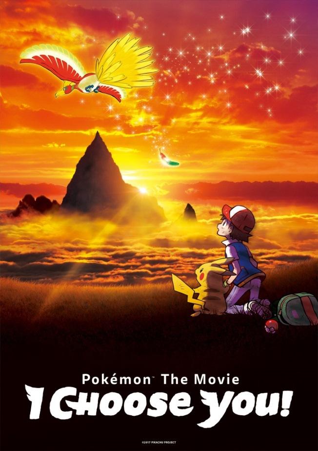 Free Pokemon the Movie I Choose You phone wallpaper by ash_ketchump