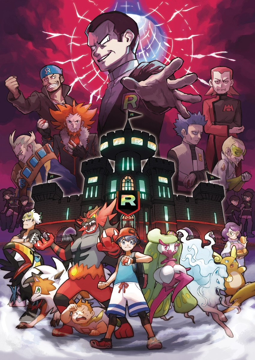 Free  Pokemon Ultra Sun and Pokémon Ultra Moon - Team Rainbow Rocket phone wallpaper by ash_ketchump