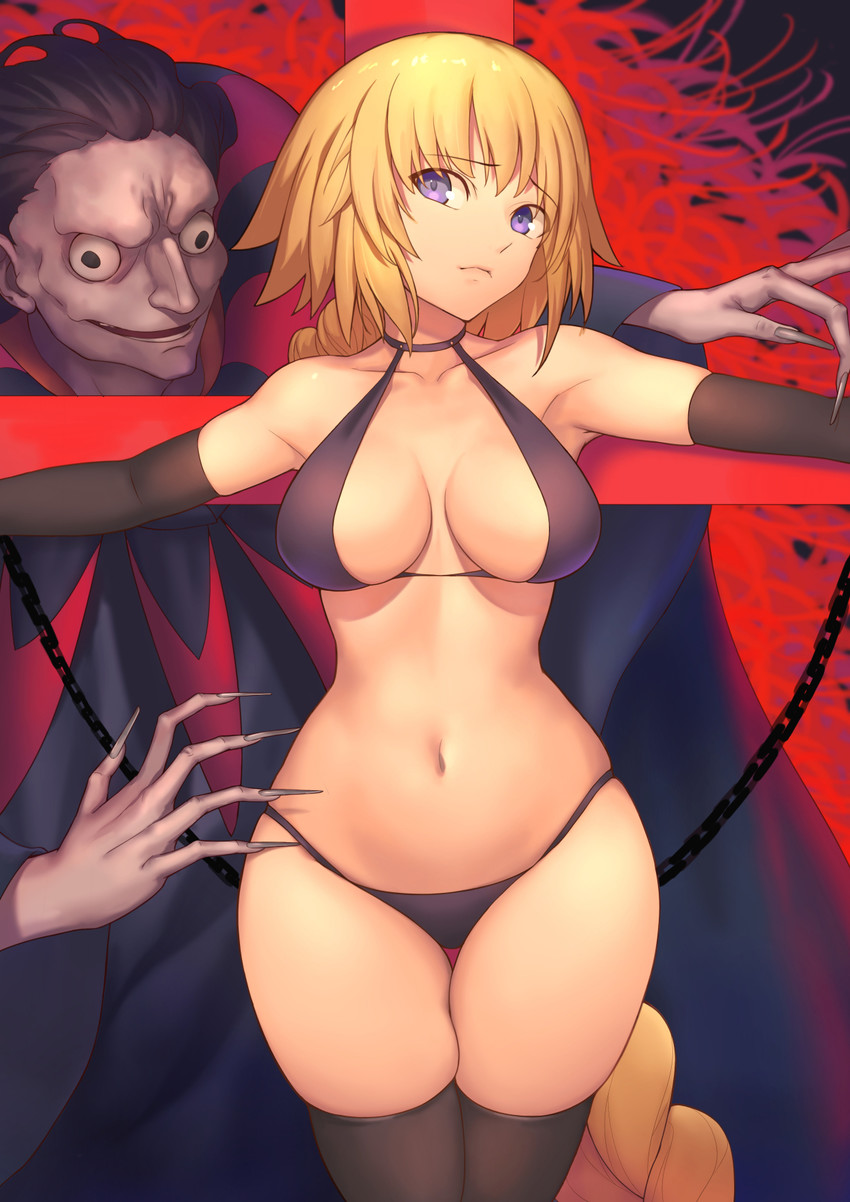 Free caster jeanne fate phone wallpaper by ash_ketchump