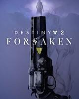 Destiny 2 Forsaken E3