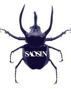 saosin.jpg wallpaper 1
