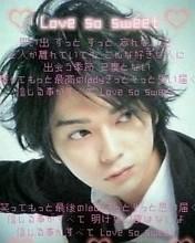 Free Jun Sweet phone wallpaper by goddess
